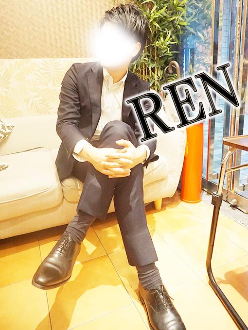 REN(レン)